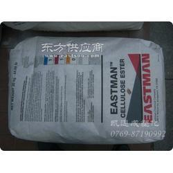 美国伊士曼CA 398-3醋酸纤维素CA-398-3原厂直销图片