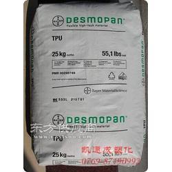 Desmopan 3660DU德国拜耳TPU 3660DU原厂现货图片