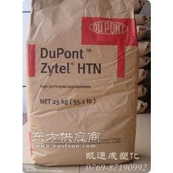 ZYTEL HTN51G35HSLR 美国杜邦HTN塑料现货图片