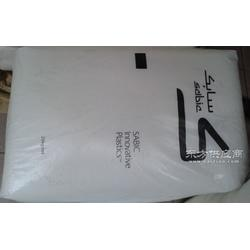 SABIC EXL8414沙伯基础PC EXL8414现货图片