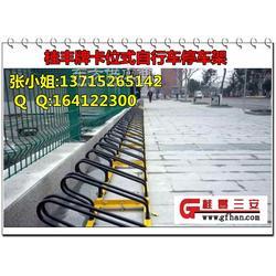 方便快捷的非机动车停车架,自行车停车架图片