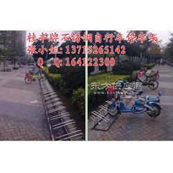 桂丰交通设施厂家专业生产自行车停车架图片