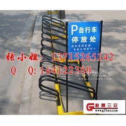 亏本价出售自行车摆放架停车架单车锁车架图片