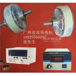 供应优质双轴磁粉离合器YSC-0.6kg-m单轴磁粉制动器 YSB-1.2kg-m-薄膜分切机高速分切机分条机复卷机复合机图片