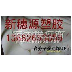 进口UPE棒 德国UPE棒 台湾UPE棒图片