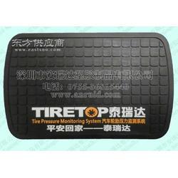 2014年新款汽车防滑垫生产厂家图片