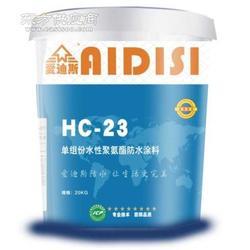 HC-高聚物改性沥青防水涂料图片