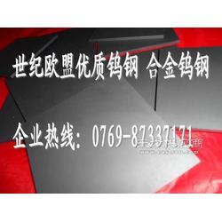 供应进口钨钢?#33334;?硬质合金板AF1图片