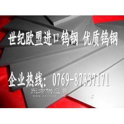 F10超硬钨钢 高硬度F10钨钢图片
