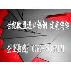 CD630高精密钨钢图片