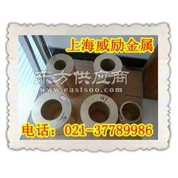 QSn4-0.3材料QSn4-0.3铜合金QSn4-0.3图片