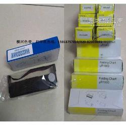 Z型折叠式记录纸_B9565AW_厂家图片