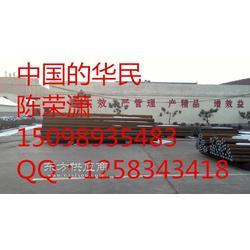 棒磨机研磨棒 研磨介质 钢棒 陈荣潇 15098935483图片