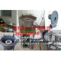 甲醇燃料猛火炉-节能方便厨房灶具图片