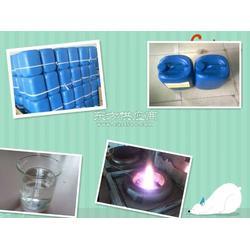 生物醇油技术代理商图片