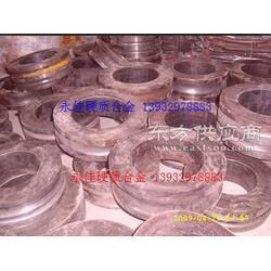 供应钨钢工具钨钢工具厂家图片