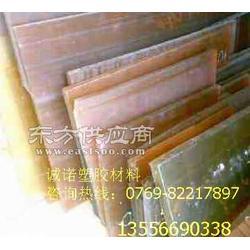红茶色PES板图片