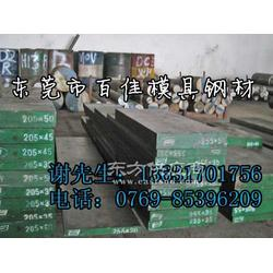 SK4M工具钢图片