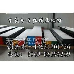 SK5工具钢图片