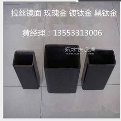 201不锈钢方管20x15x2.0拉丝黑钛金图片