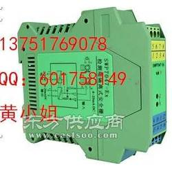 SWP-7000系列配电器图片