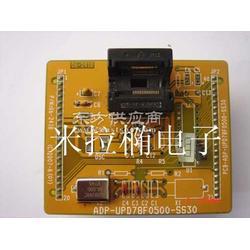 ADP-UPD78F0500-SS30转接座 烧录座 适配器图片