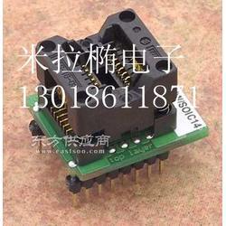 DIL14W-SOIC14 ZIF 150mil转接座 烧录座 适配器图片