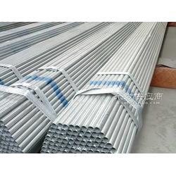 供应大口径镀锌带焊管图片