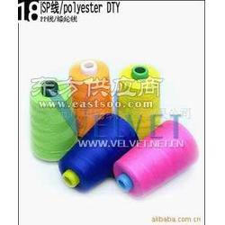 纯棉纱线图片