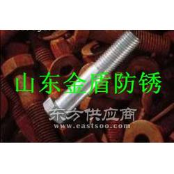供应 环保除锈剂图片