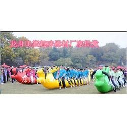 充气竞技运动玩具趣味鱼跃龙门新型趣味运动会项目图片