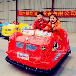 宝马碰碰车生产厂家 庙会地摊儿童游乐设备必备项目图片