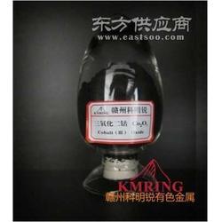 供应 三氧化二钴 科明锐 超细报价图片