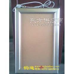 亮银超薄灯箱灯箱铝型材销售图片