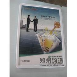 磨砂广告框/地铁走廊展板框图片