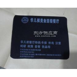 鼠标垫生产公司图片