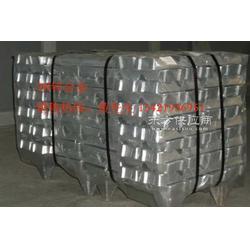 2号锌合金-锌合金厂家-锌合金单价13421936951图片