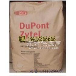 LDPE 韩国 0405图片