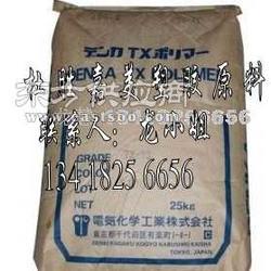 ABS TP-803ABS TP-801 日本电气化学图片
