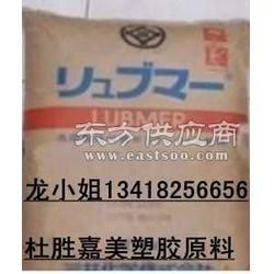 LLDPE SP2120LLDPE SP2320 日本普瑞曼图片