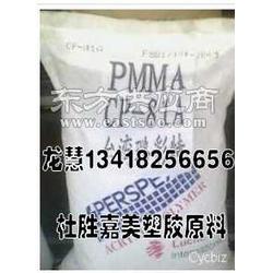 PMMA路彩特 ST25H7图片