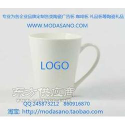 小批量定制陶瓷杯定做骨瓷杯订制广告杯咖啡杯图片