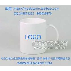 专业定制各类陶瓷杯带礼盒广告杯马克杯图片