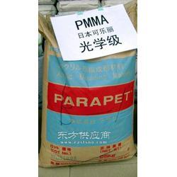 日本可乐丽PMMAGH1000S塑胶原料PMMAGH1000S图片