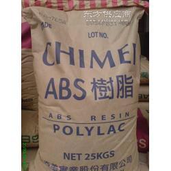 台湾奇美ABSPA-763塑胶原料ABSPA-763图片