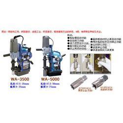 日东磁力钻WA3500图片