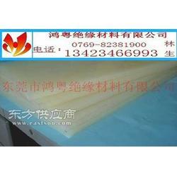 进口PVDF板/钢氟龙板进口钢氟龙板进口钢氟龙棒图片
