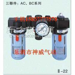 亚德客油水分离器图片