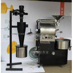供应long-咖啡烘焙机八方协作咖啡最新出品图片