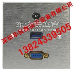 耐用型多功能墙面插座厂家供货图片